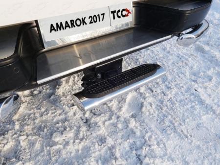 Volkswagen Amarok 2016-Задняя подножка овальная 120х60 мм (под фаркоп)